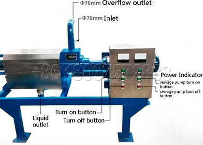 Cow Poop Solid Liquid Separator machine