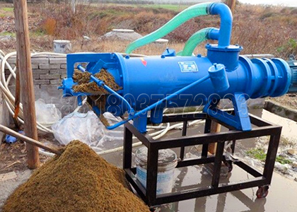 Customized Cow Dung Making Machine